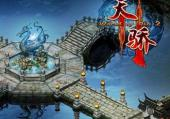 World of Qin 2