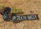 Death Rally (1996)