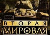 Theatre of War (2007)