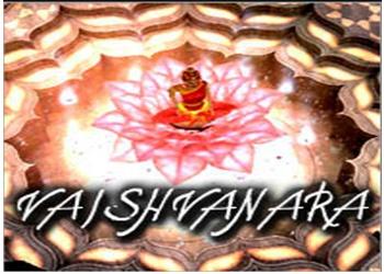Vaishvanara