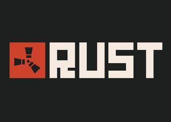 Rust. Курорт на выживание