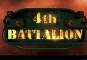4-ый Батальон