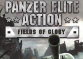 Обзор игры Panzer Elite Action: Танковая Гвардия