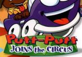 Бип-Бип выступает в цирке