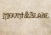 Mount & Blade: Советы и тактика