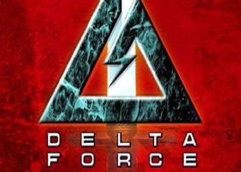 delta force коды читы: