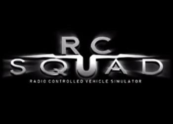 RC Squad: Land Machines