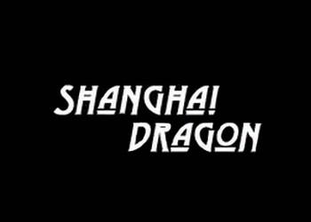 Шанхайский дракон