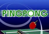 Ping-Pong Клуб