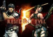 Resident Evil 5: Видеообзор