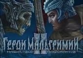 Герои Мальгримии 2: Нашествие некромантов