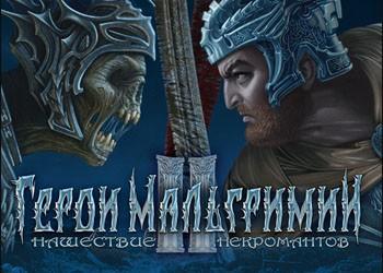 Heroes of Malgrimia