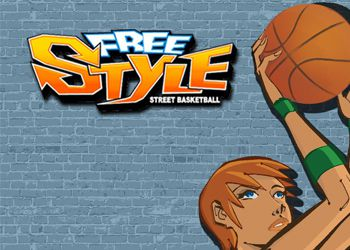 FreeStyle Стрит Basketball