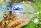 GoonZu Online