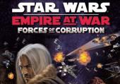 Star Wars: Empire at War - Forces of Corruption: +2 трейнер