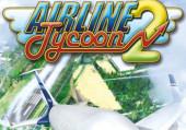 Airline Tycoon 2: Коды