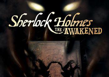 Шерлок Холмс 3: Секрет Ктулху