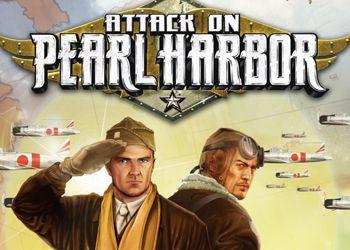 Атака на перл-харбор / attack on pearl harbor (2007) rus скачать.