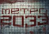 Метро 2033: советы и тактика
