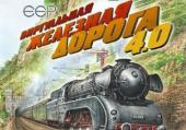 EEP Virtual Railroad 4