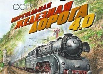 Скачать игры железная дорога через торрент бесплатно на компьютер фото 123-349