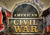 Война Севера и Юга
