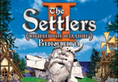 Settlers 2: The Next Generation - The Vikings, The