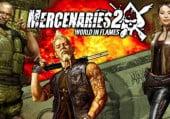 Коды к игре Mercenaries 2: World in Flames
