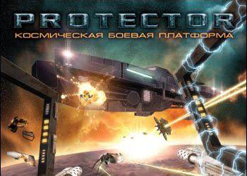 PROTECTOR: Мировая военная платформа