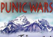 Punic Wars: +3 трейнер