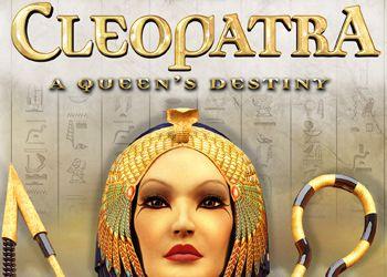 Игра клеопатра судьба царицы