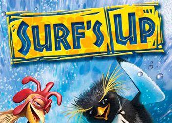 Surf'с Up!