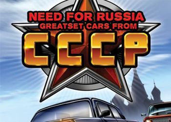 Need for Russia: Greatest Cars from CCCP