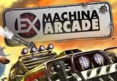 Ex Machina: Arcade: Коды