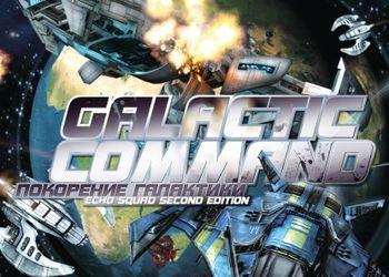 Galactic Command: Talon Elite