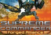Supreme Commander: Forged Alliance: Коды