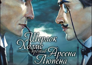 Sherlock Holmes: Sherlock Holmes vs The King of Thieves
