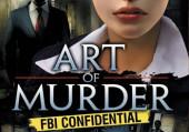 Секретные материалы ФБР: Смерть как искусство