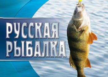 наша рыбалка 20 взлом на деньги