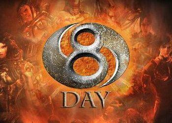 8-й день