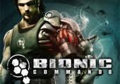 Bionic Commando (2009): Видеообзор