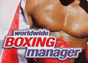 Бокс. Короли ринга