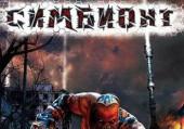 Swarm, The (2008)