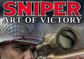 Sniper: Art of Victory: Обзор