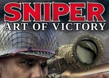 Скачать снайпер. цена победы