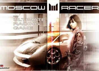 Moscow Racer