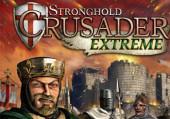 Stronghold Crusader Extreme: Обзор
