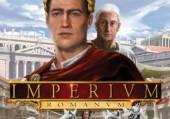 Imperium Romanum: Обзор