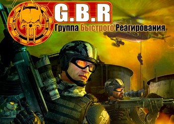 G.B.R: The Fast Response Group