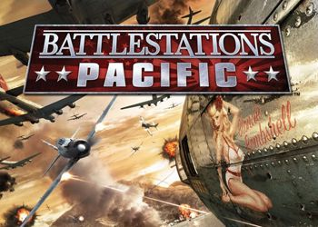 battlestations pacific чит коды